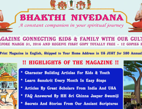 Launching English Bhakthi Nivedana print edition in the USA from Uga:di. Please reserve your first FREE copy here ….