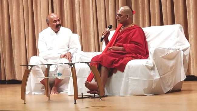 Life – Is it a Problem to be solved Challenge to be won Or an Opportunity to utilise – Swamiji at GMRIT